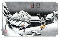 f:id:ken-jiiji-itohkun:20180629110320j:plain