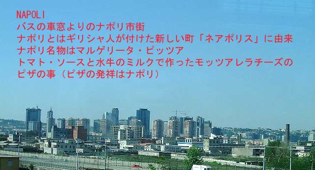 f:id:ken-jiiji-itohkun:20180906163222j:plain