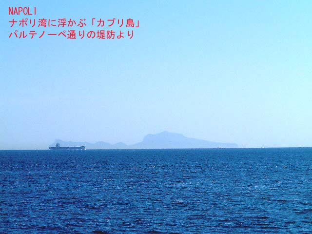 f:id:ken-jiiji-itohkun:20180906163540j:plain