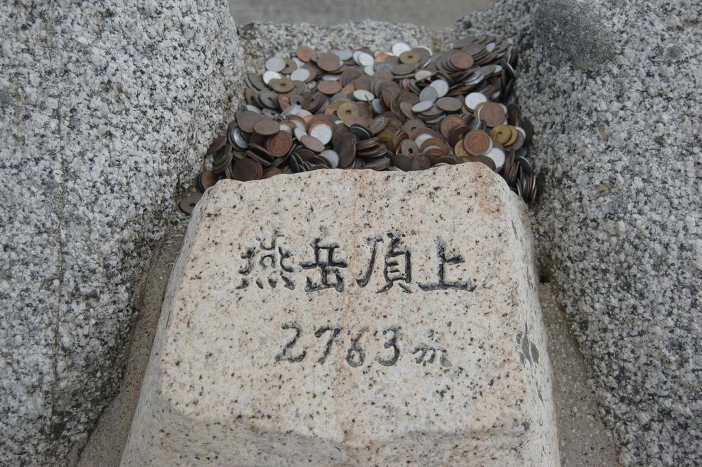 f:id:ken-jiiji-itohkun:20180914145821j:plain