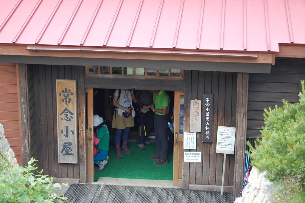 f:id:ken-jiiji-itohkun:20180914152628j:plain
