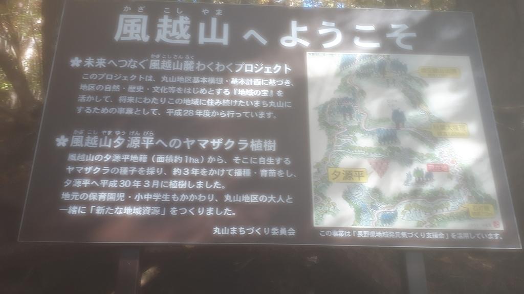 f:id:ken-jiiji-itohkun:20181113144758j:plain