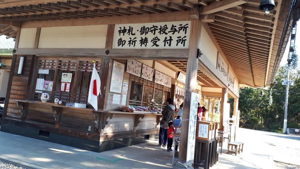 f:id:ken-jiiji-itohkun:20190116145715j:plain