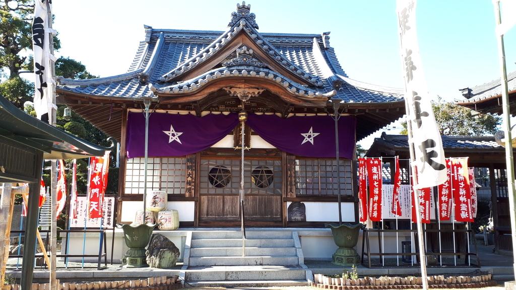 f:id:ken-jiiji-itohkun:20190127162030j:plain