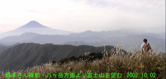f:id:ken-jiiji-itohkun:20190217155803j:plain