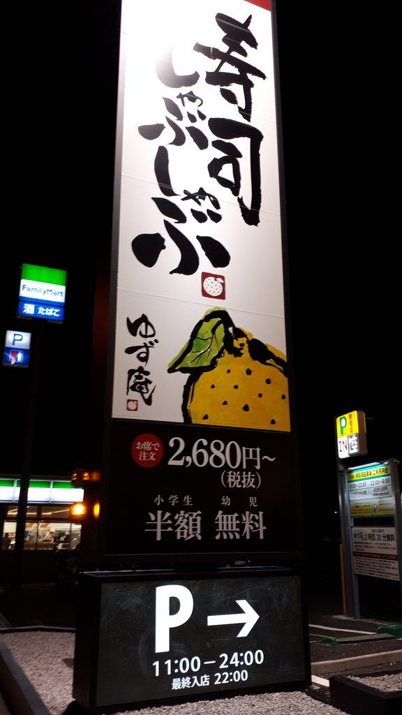 f:id:ken-jiiji-itohkun:20190305195205j:plain