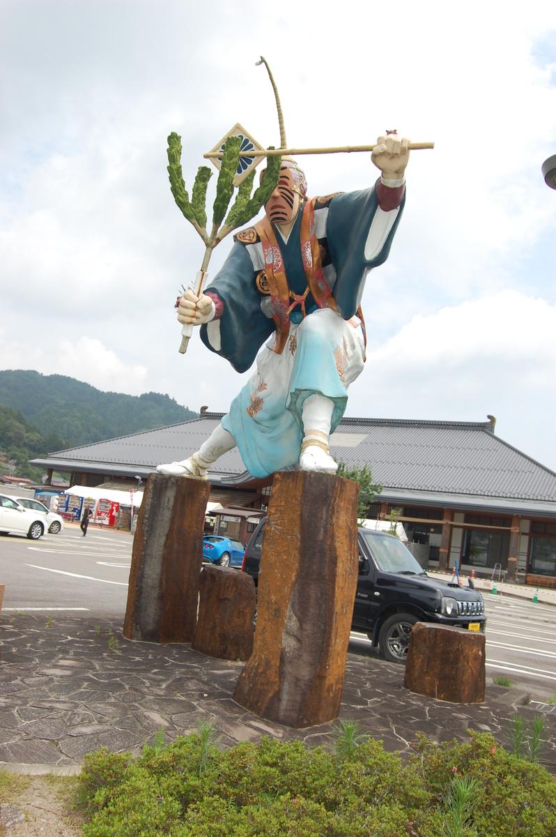 f:id:ken-jiiji-itohkun:20190807162455j:plain