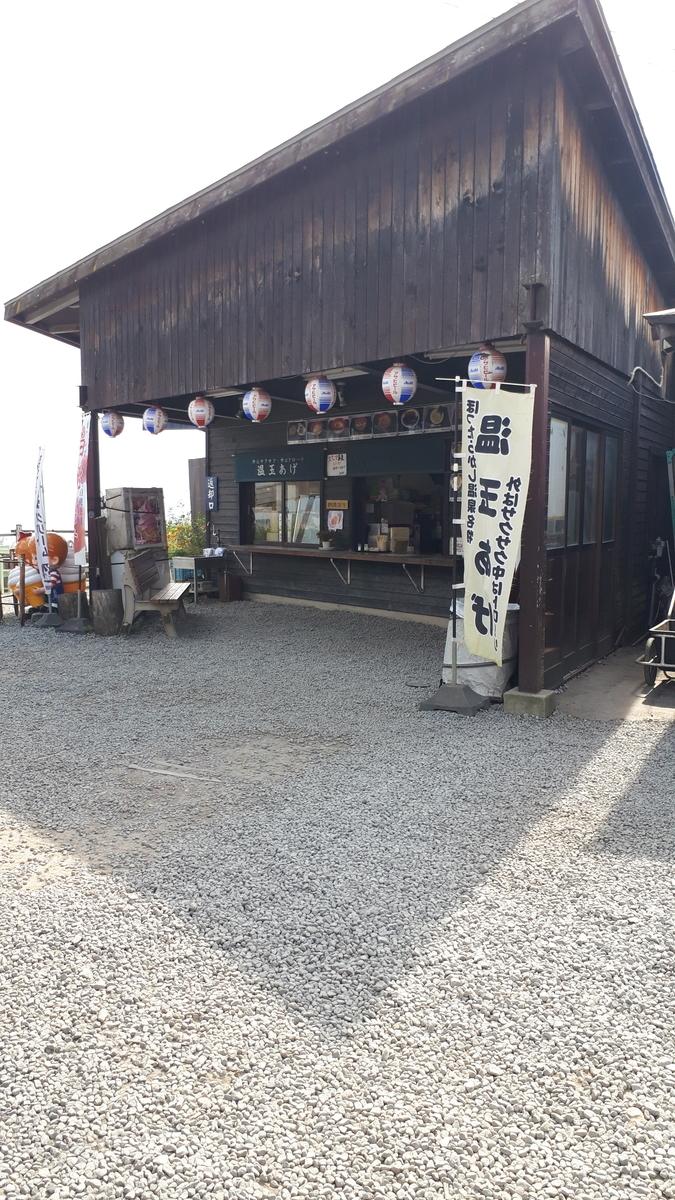 f:id:ken-jiiji-itohkun:20191004154025j:plain