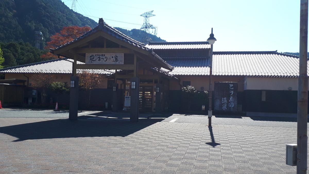 f:id:ken-jiiji-itohkun:20191110194255j:plain