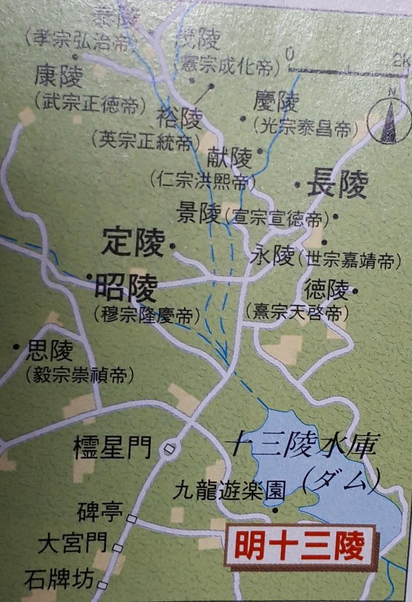 f:id:ken-jiiji-itohkun:20191202144041j:plain