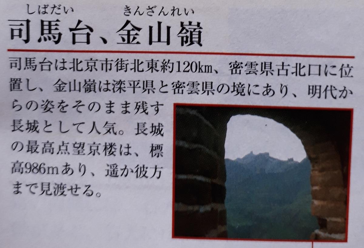 f:id:ken-jiiji-itohkun:20191206102830j:plain