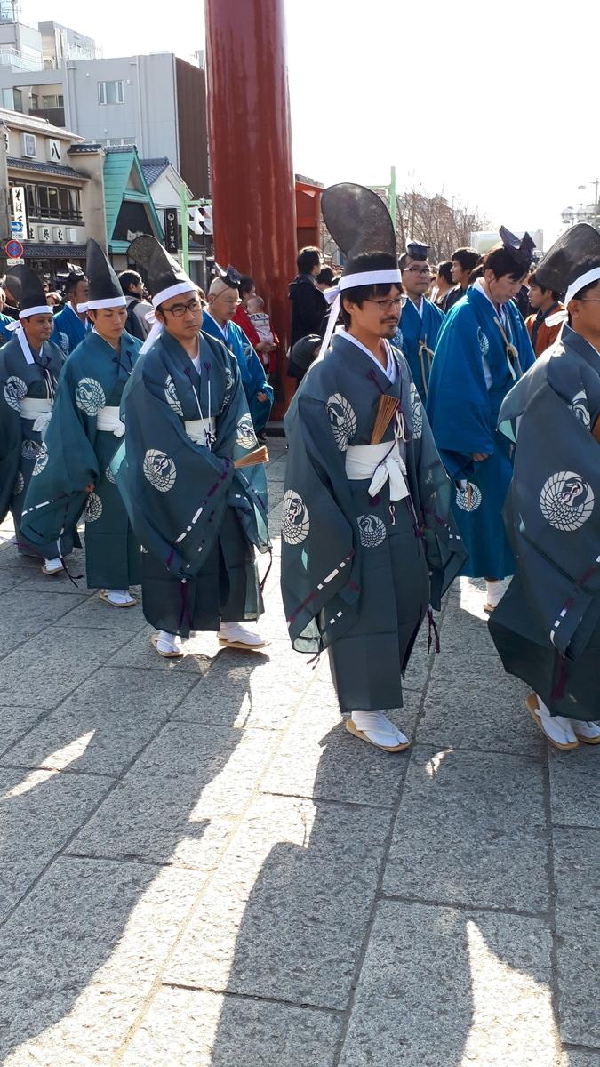 f:id:ken-jiiji-itohkun:20200107140737j:plain