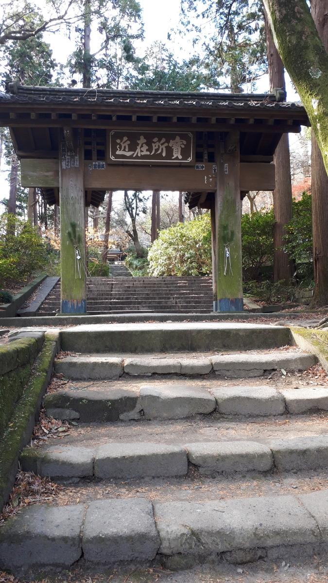 f:id:ken-jiiji-itohkun:20200107161237j:plain