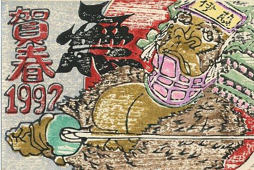 f:id:ken-jiiji-itohkun:20200118153850j:plain