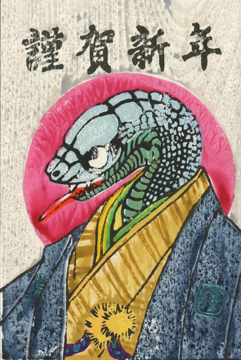f:id:ken-jiiji-itohkun:20200118160136j:plain