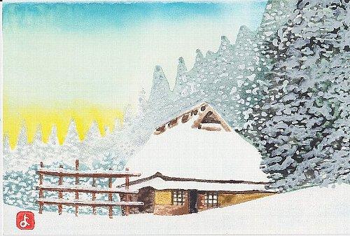 f:id:ken-jiiji-itohkun:20200118161334j:plain