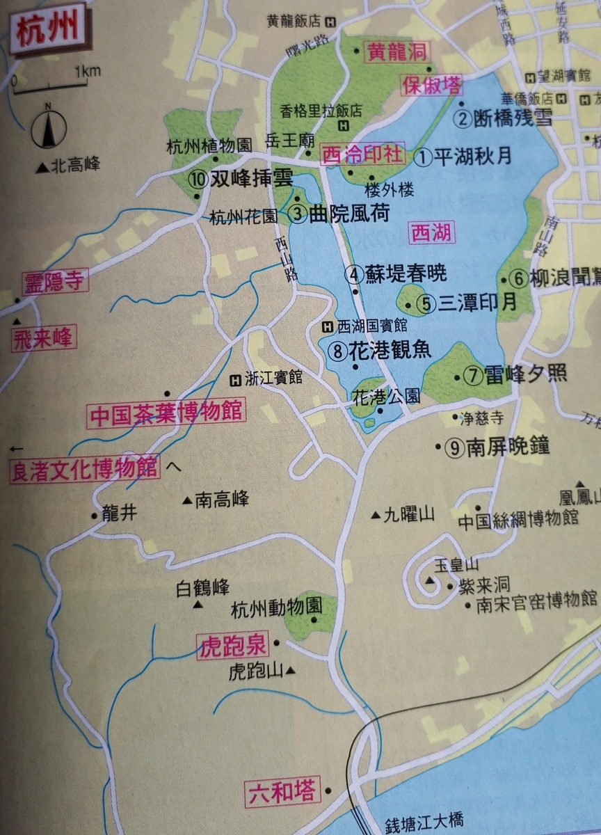 f:id:ken-jiiji-itohkun:20200122092132j:plain