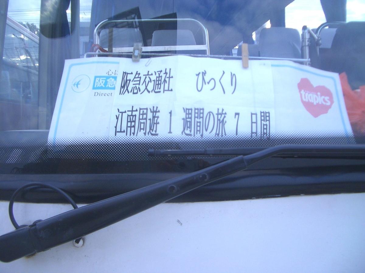 f:id:ken-jiiji-itohkun:20200122200219j:plain