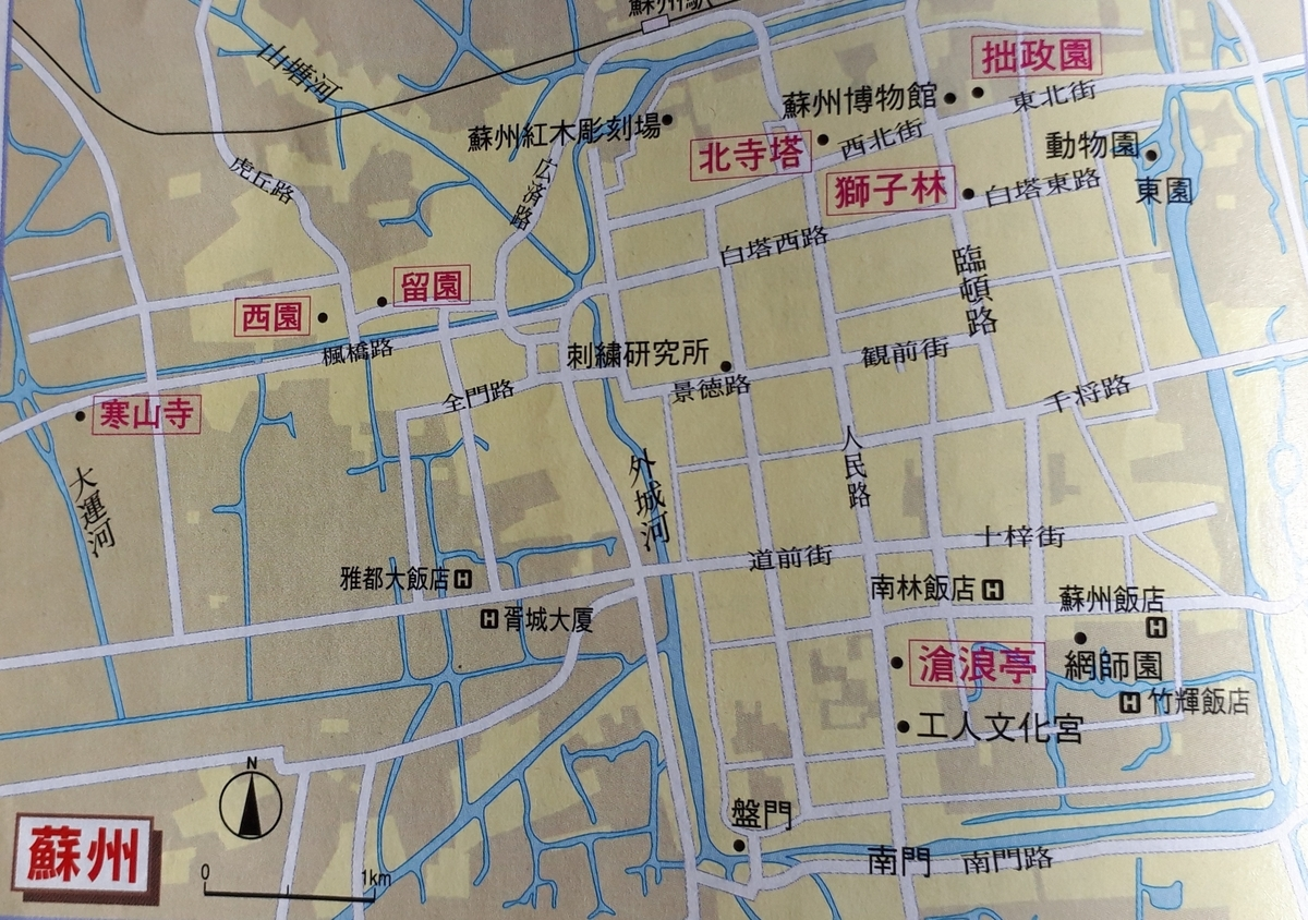 f:id:ken-jiiji-itohkun:20200209130522j:plain