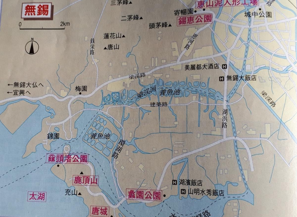 f:id:ken-jiiji-itohkun:20200216121521j:plain