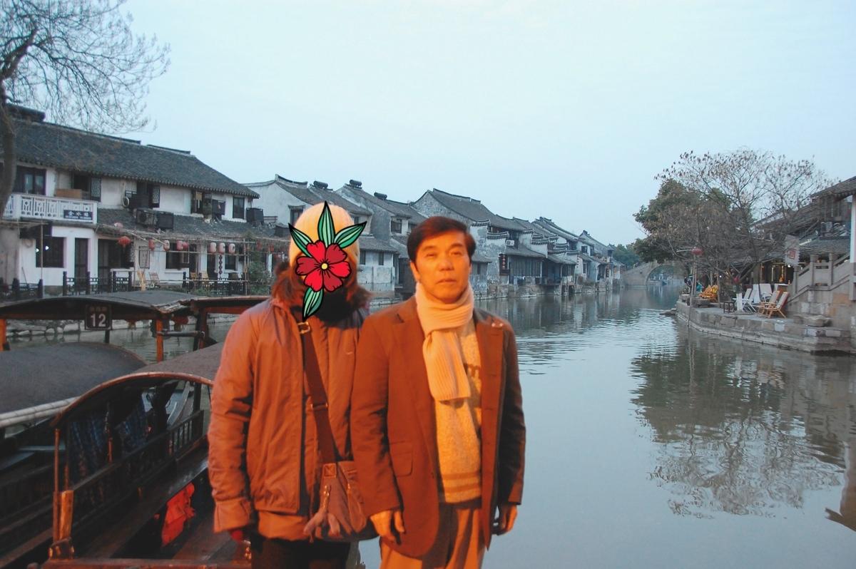 f:id:ken-jiiji-itohkun:20200308143331j:plain