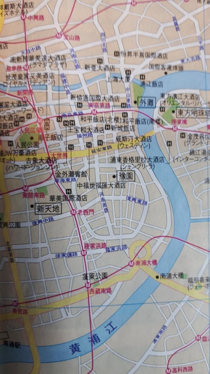 f:id:ken-jiiji-itohkun:20200314131852j:plain