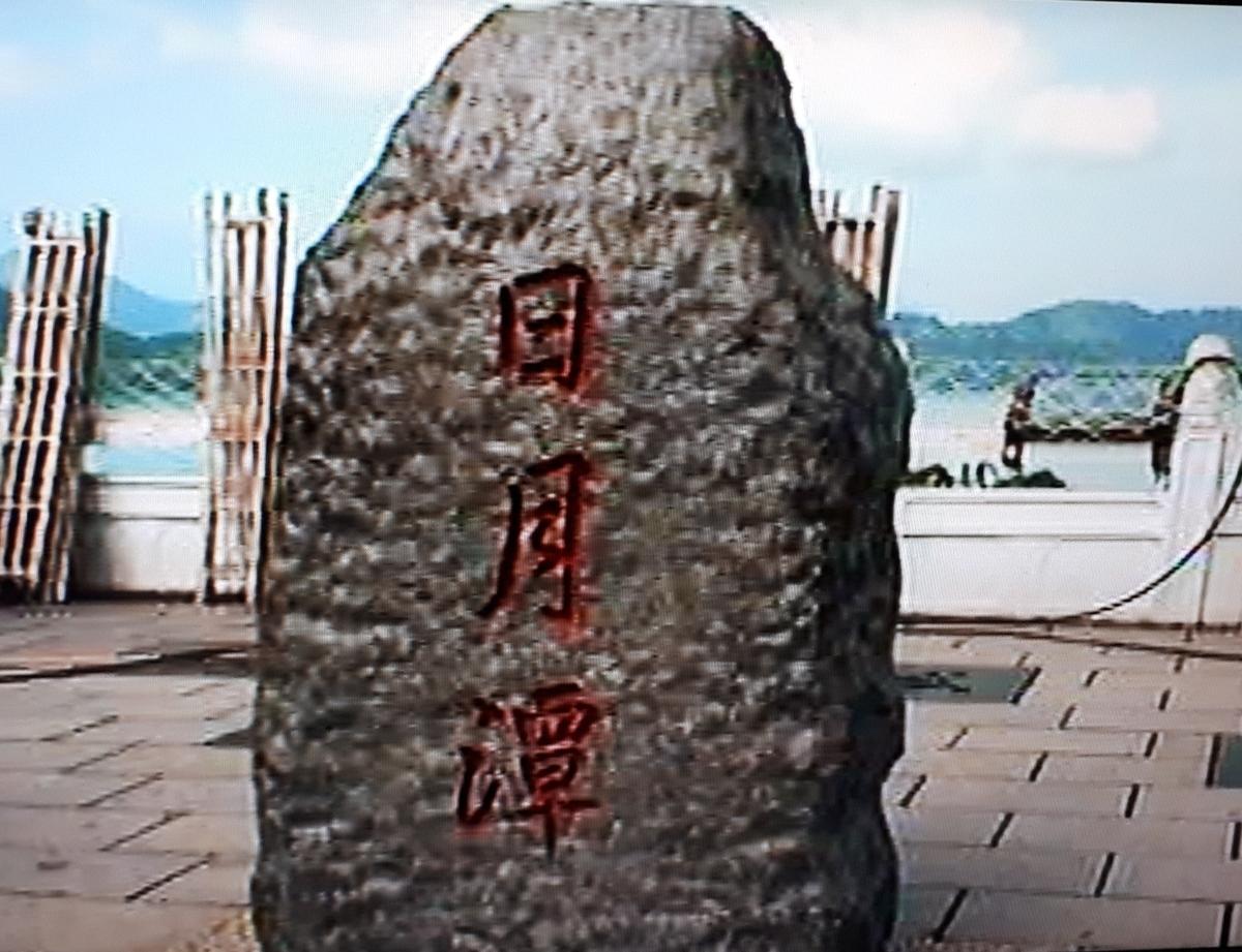 f:id:ken-jiiji-itohkun:20200326155229j:plain