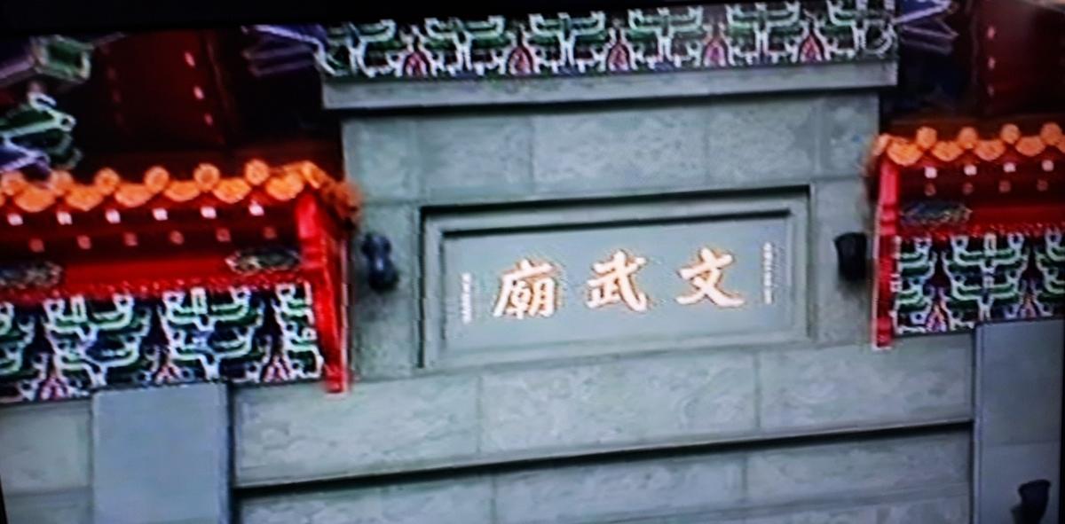 f:id:ken-jiiji-itohkun:20200326163124j:plain