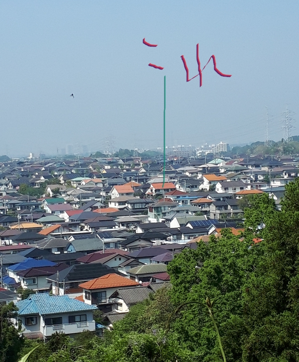 f:id:ken-jiiji-itohkun:20200504163458j:plain