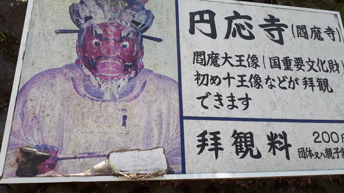f:id:ken-jiiji-itohkun:20200504172501j:plain