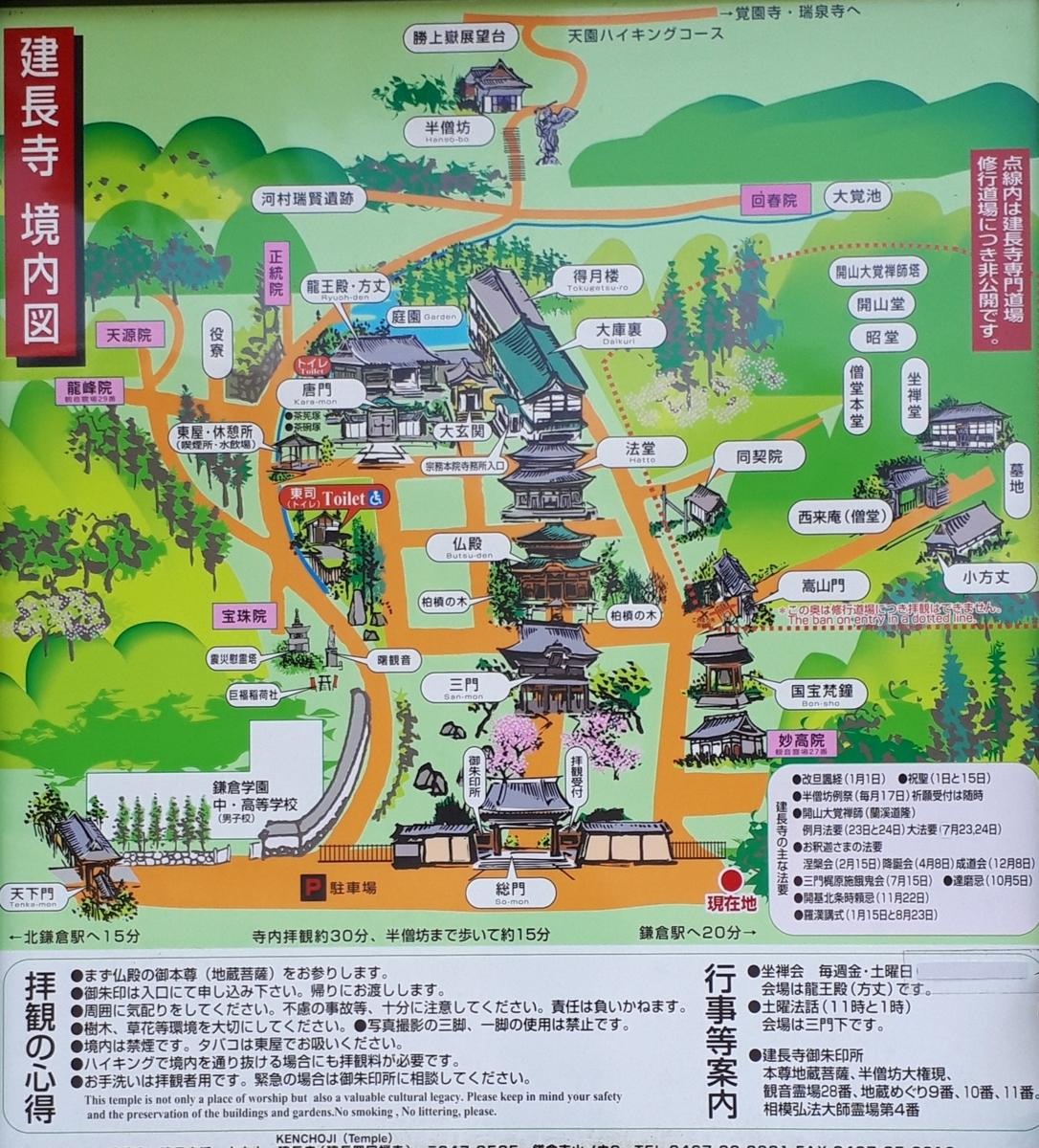 f:id:ken-jiiji-itohkun:20200504181453j:plain