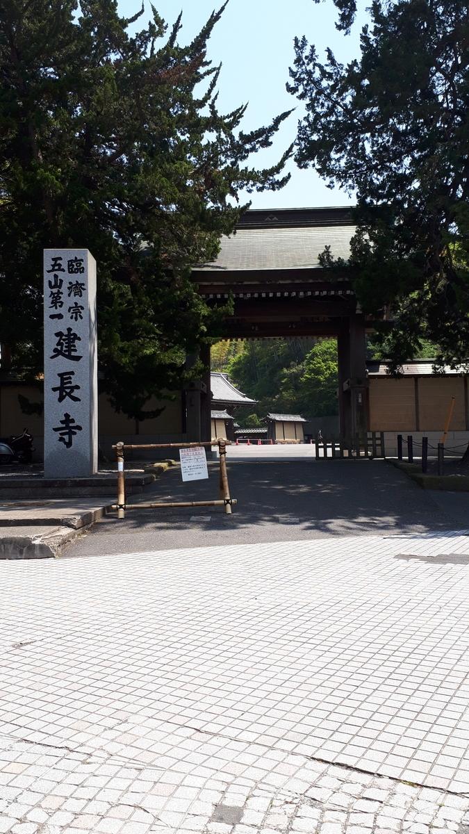 f:id:ken-jiiji-itohkun:20200504181715j:plain