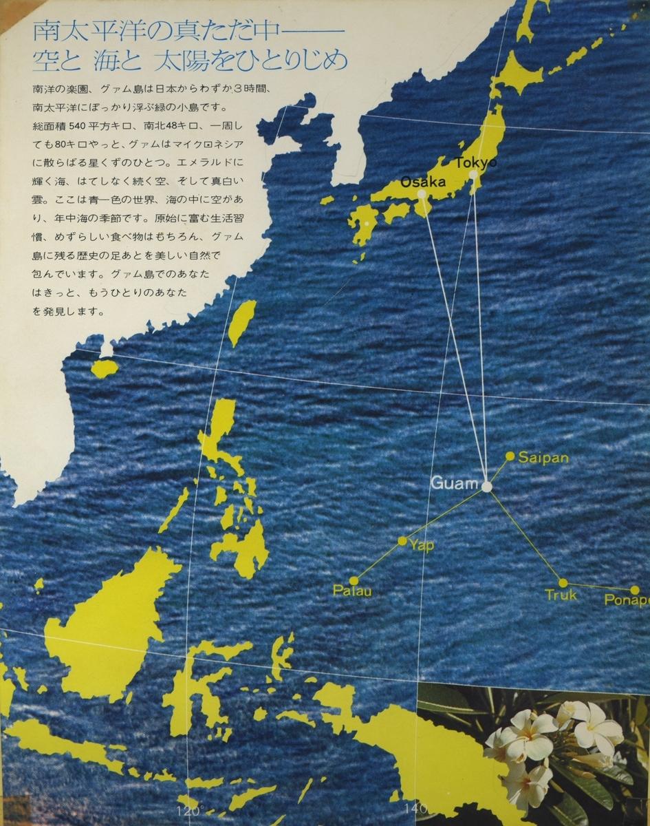 f:id:ken-jiiji-itohkun:20200609183221j:plain