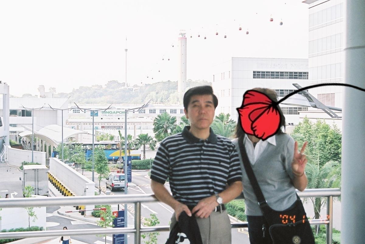 f:id:ken-jiiji-itohkun:20200703153059j:plain