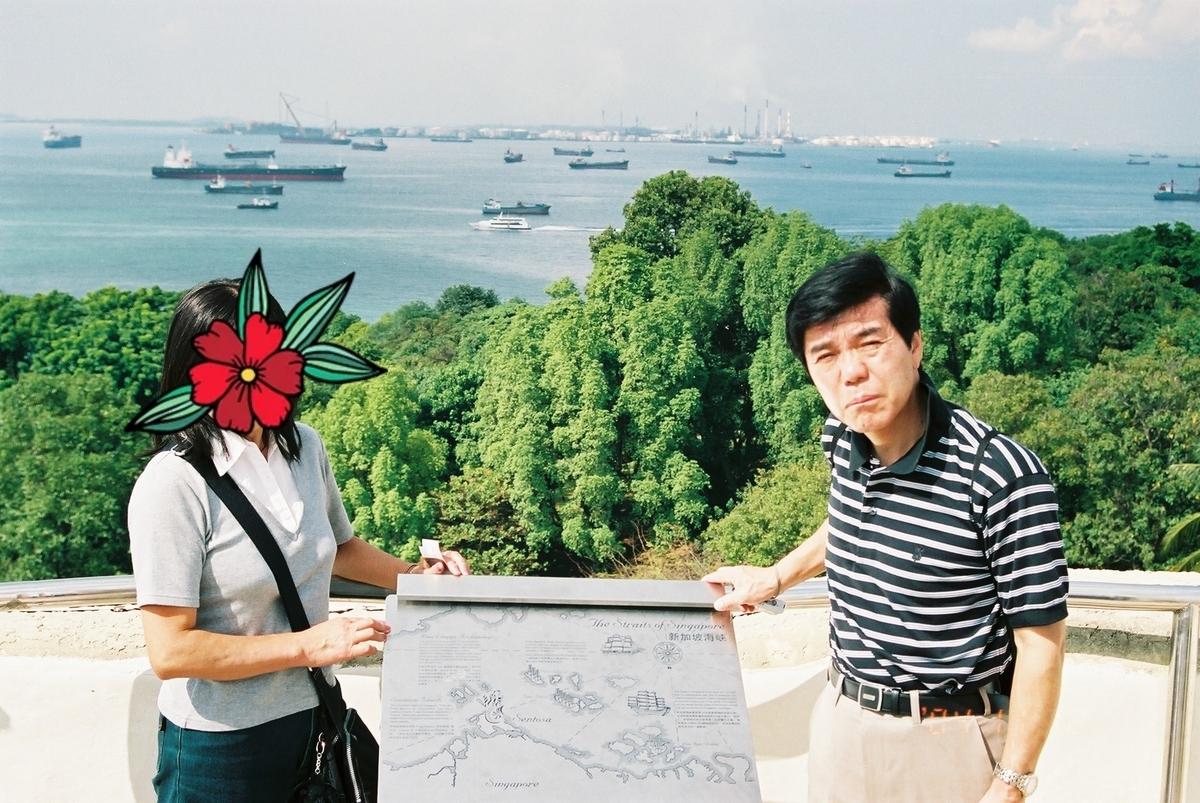 f:id:ken-jiiji-itohkun:20200703153833j:plain