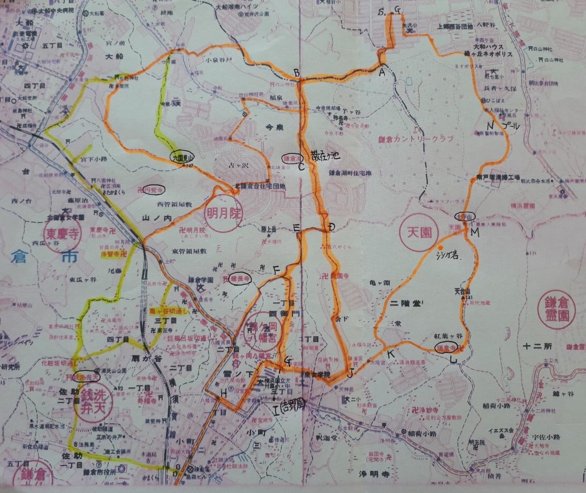 f:id:ken-jiiji-itohkun:20200804164131j:plain
