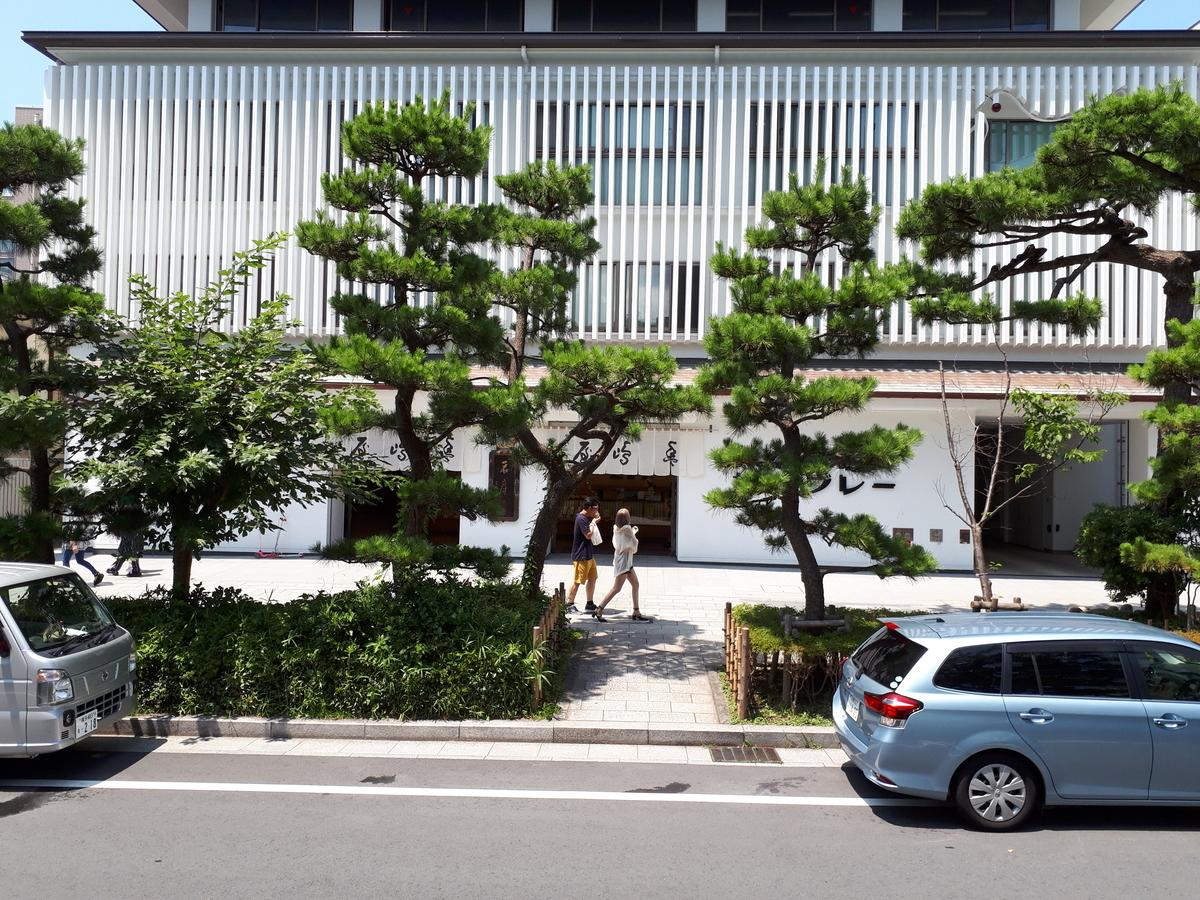 f:id:ken-jiiji-itohkun:20200804204753j:plain
