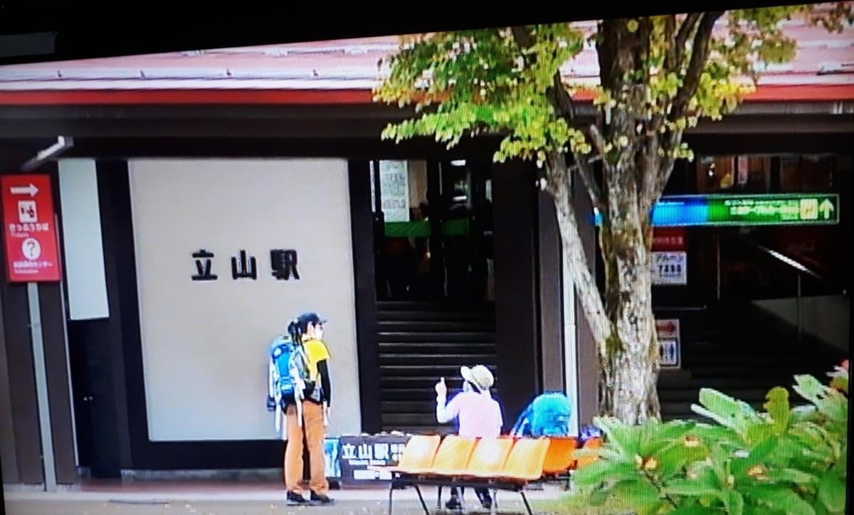 f:id:ken-jiiji-itohkun:20200920215313j:plain
