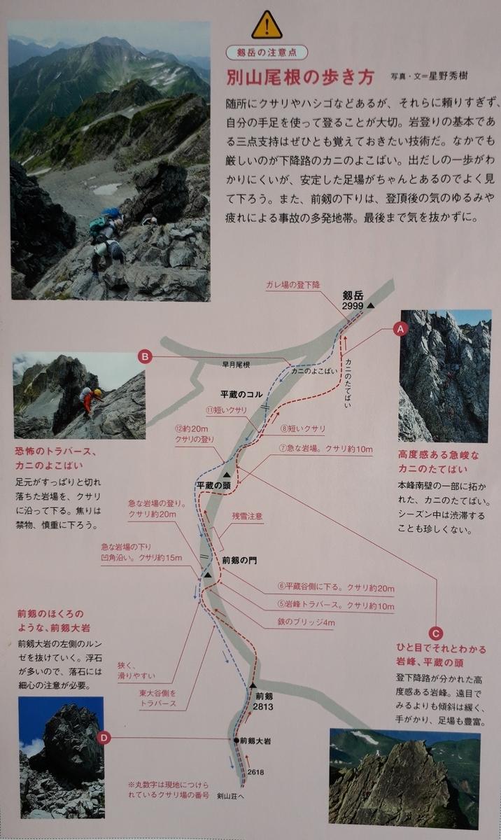 f:id:ken-jiiji-itohkun:20200923142646j:plain