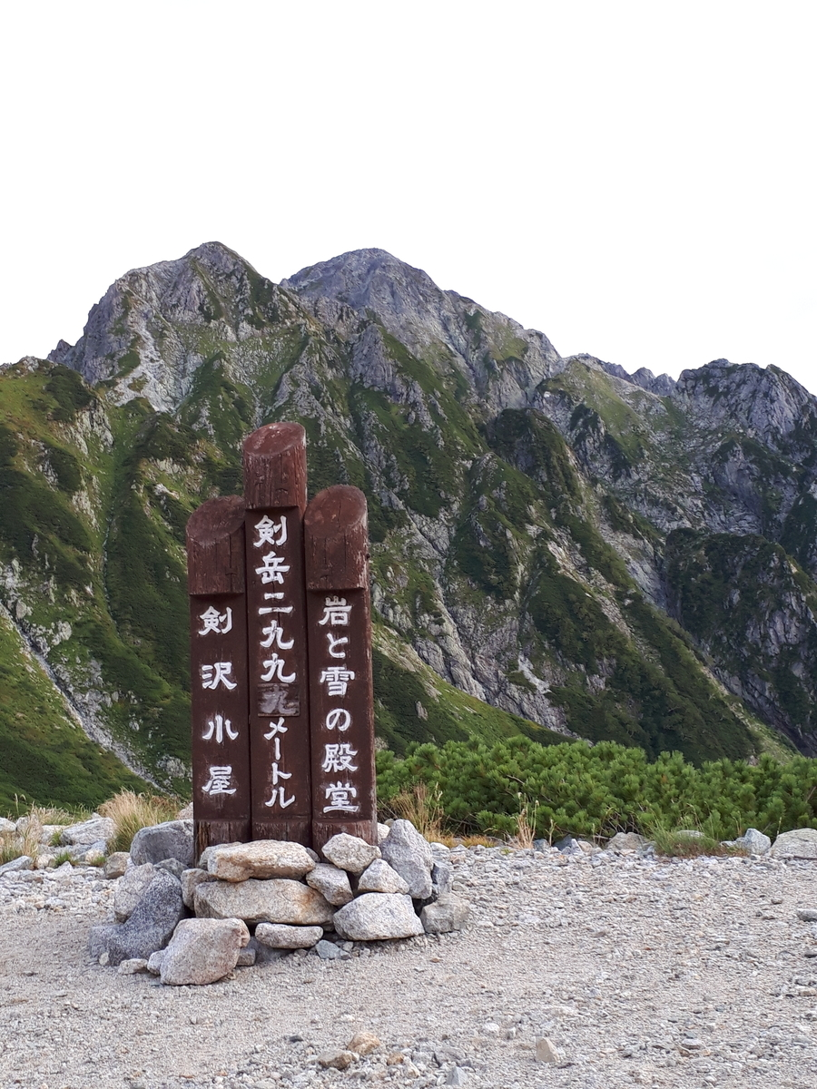 f:id:ken-jiiji-itohkun:20200923154543j:plain