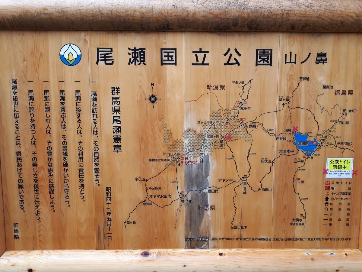 f:id:ken-jiiji-itohkun:20201024212759j:plain