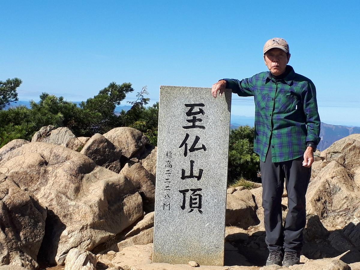 f:id:ken-jiiji-itohkun:20201030094419j:plain