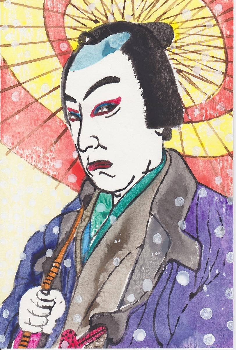 f:id:ken-jiiji-itohkun:20201120182048j:plain