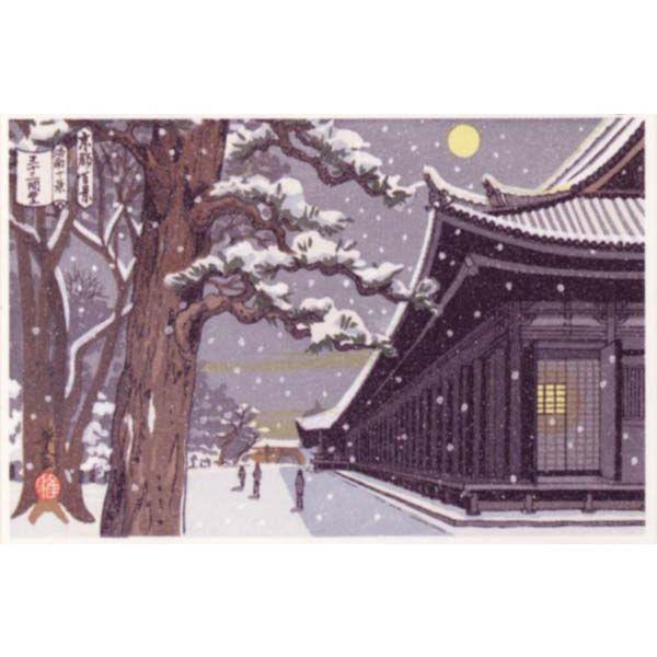 f:id:ken-jiiji-itohkun:20201120183417j:plain
