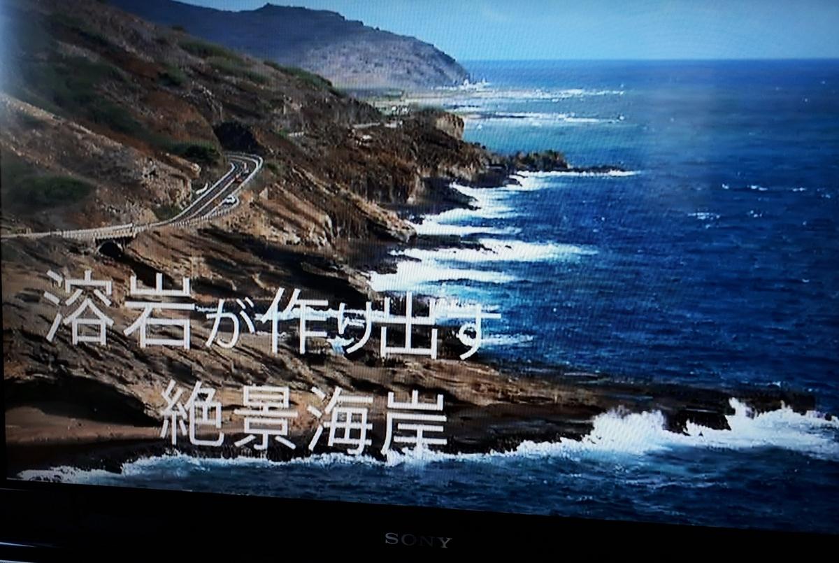 f:id:ken-jiiji-itohkun:20201126094639j:plain