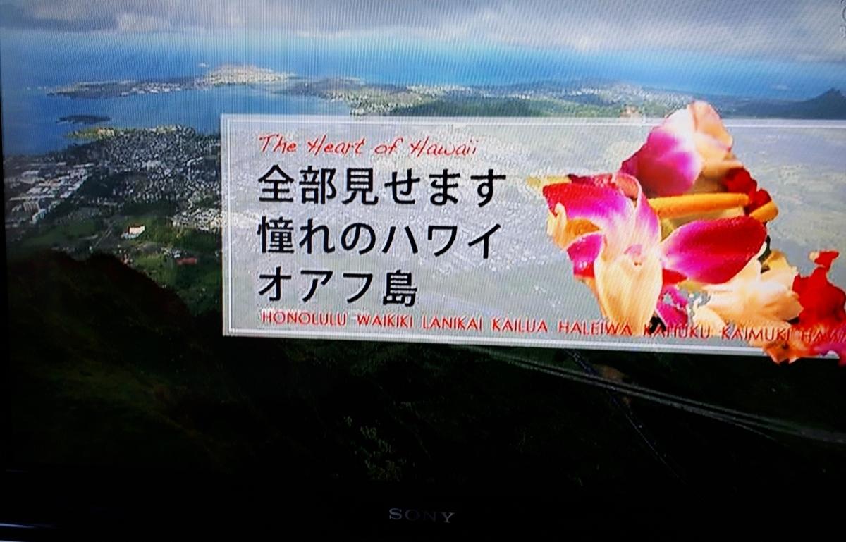 f:id:ken-jiiji-itohkun:20201126094855j:plain