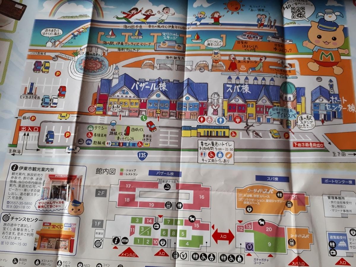 f:id:ken-jiiji-itohkun:20201204105037j:plain