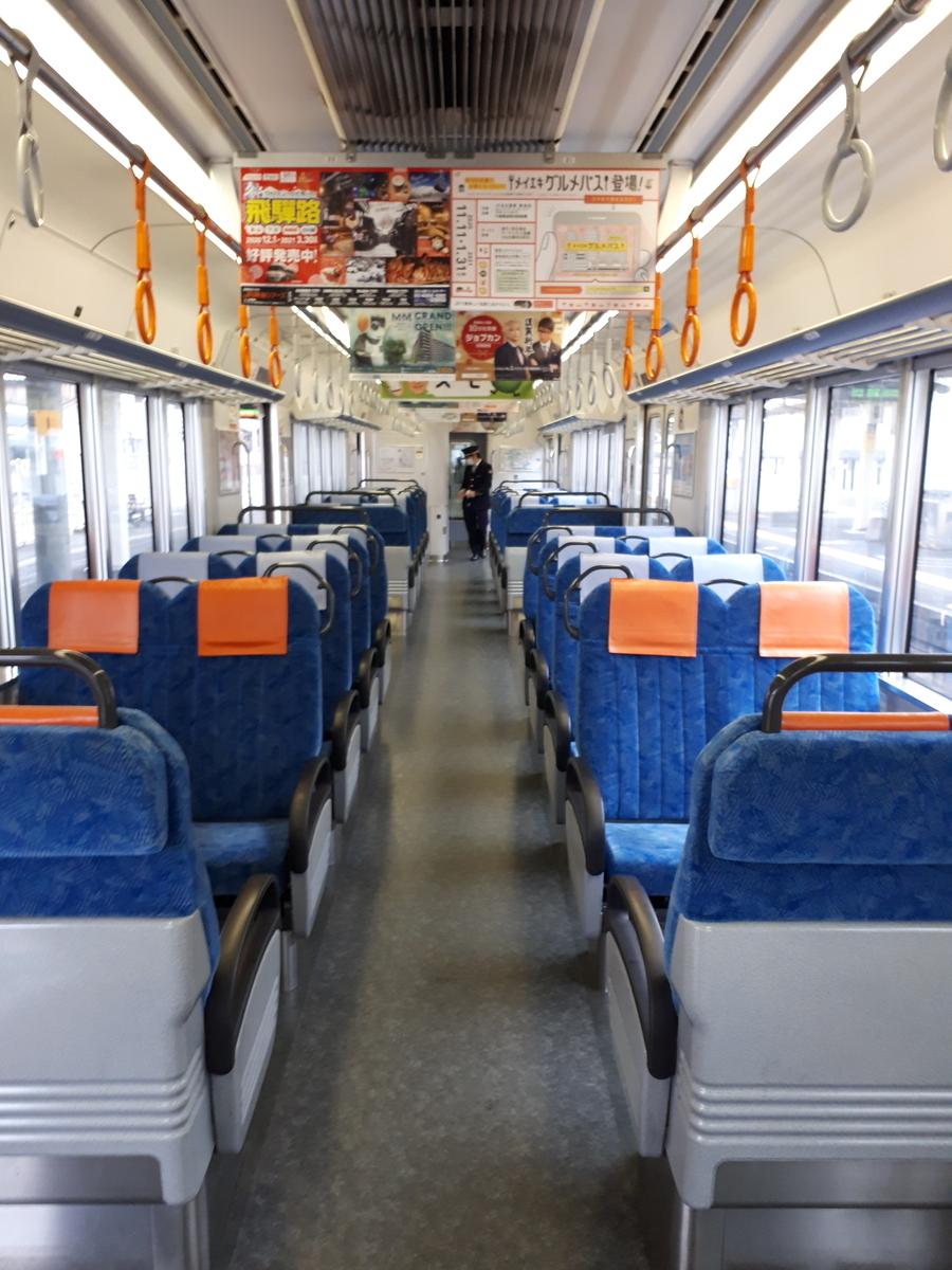 f:id:ken-jiiji-itohkun:20210115210009j:plain