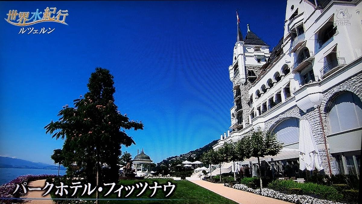 f:id:ken-jiiji-itohkun:20210216152013j:plain