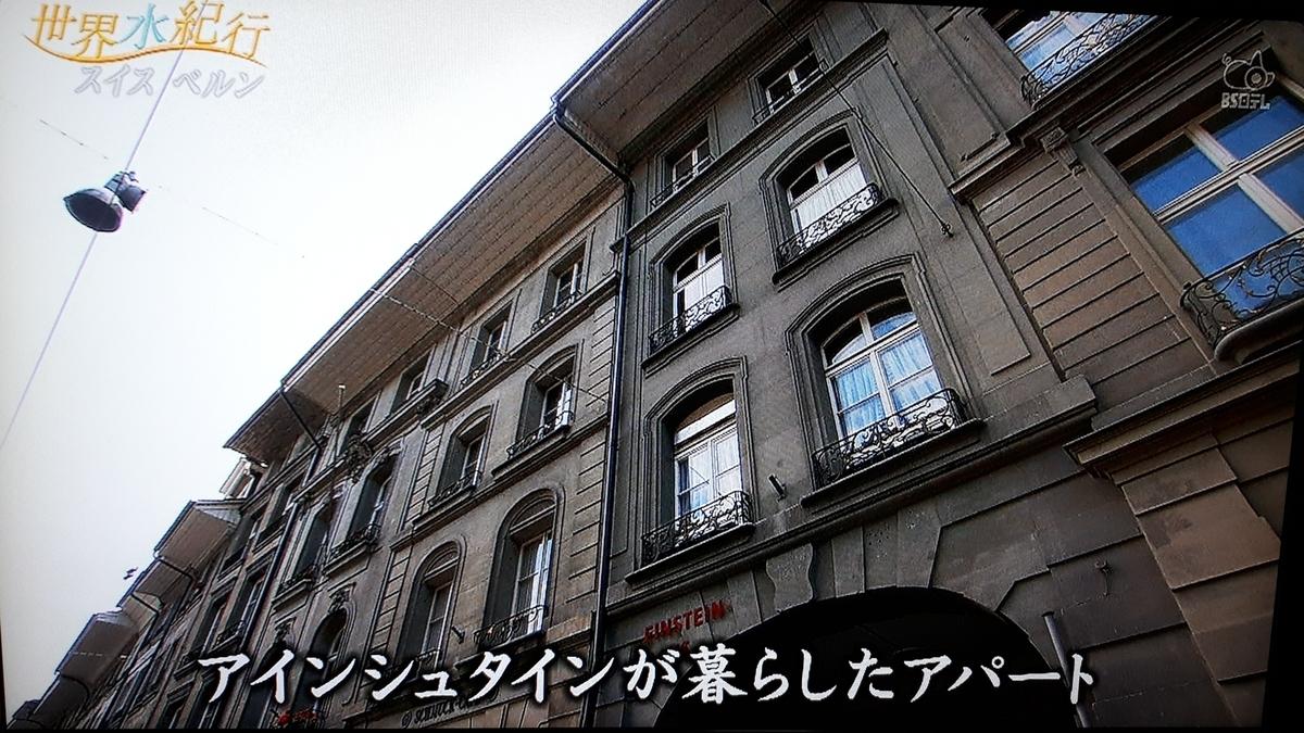 f:id:ken-jiiji-itohkun:20210302155951j:plain
